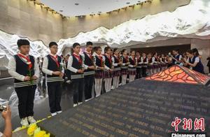 沈阳举行纪念抗战胜利75周年主题活动