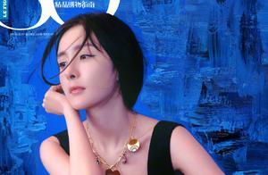 杨幂蓝色油画风大片释出 显示温柔气质和高雅气场