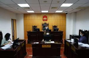 鞠婧祎诉上海一文化传媒公司、新浪微博等侵犯肖像权,金山法院开庭审理