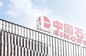 中国石化2021年校园招聘开始啦!西南石油局14个岗位153人