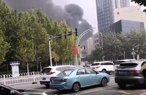 """天津消防辟谣""""博物馆着火"""":博物馆旁施工点着火,无人员伤亡"""