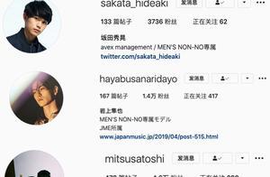 日本冷门帅哥大盘点:妈呀,长这样居然才 3 千粉丝?