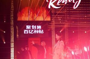 江苏卫视99划算夜节目单揭晓 刘涛、黄明昊合唱