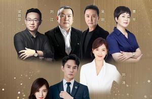 易烊千玺、刘昊然等入围中国电视好演员!谁是最佳?11月在成都揭晓