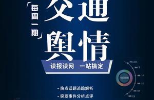 每日动态20201105丨中国民航局再发熔断指令,对7家航空公司航班实施熔断