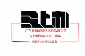"""深圳女子购""""快乐飞""""后欲退款,工作人员回应已过退款期限"""