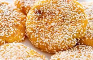 香甜软糯的南瓜饼,怎么吃都吃不够
