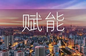 """恩启""""赋能计划""""大幕拉开,携手专业人士为中小城市提供优质康复教育服务"""