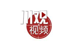 """视频 澳网""""九冠王""""!德约科维奇斩获生涯第18座大满贯冠军"""