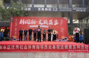 郑州金水区凤凰台街道:用国潮风诠释东方美