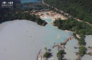 最新!九寨沟景区火花海景点将于国庆节前恢复开放