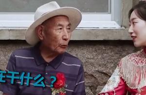 爷爷记不清孙女结婚,网友:笑着笑着就哭了