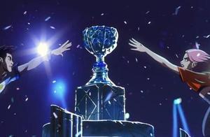 电竞的世界杯!S10总决赛打造主题曲,中国元素贯穿始终
