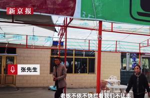 """游客甘肃再遇厕边陷阱,变味的""""厕所经济""""何时休"""