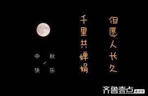 今晚的月亮极具有朦胧美!但愿人长久,千里共婵娟!共赏