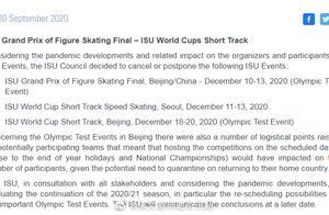 国际滑联决定推迟或取消两站北京冬奥会测试赛