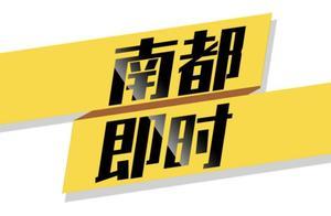 男子因感情纠纷到广州图书馆声称要跳楼!凌晨回到地面被刑拘