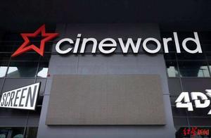 红星观察|欧美近七百家影院陆续关闭 好莱坞影人联名求助国会