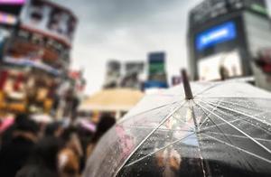 """中国台州网丨阴雨天气将""""霸屏""""快来看看这周穿什么"""