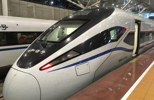 国铁集团:2021年逐步推广高铁票价差异化浮动定价