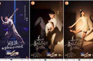 """""""天花板级""""舞者为何参战《舞蹈风暴》?中国舞蹈家需要更大舞台,才能站到最高处"""