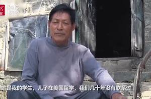 山东一退休老师帮学生贷款欠18万被拉黑:工资卡被冻结,曾去多地打工还钱…