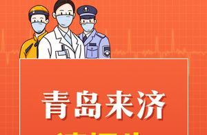 济南对疫情防控工作进行紧急部署 这些工作需要您的配合