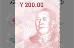 二手房交易被迫用数字人民币?数字人民币不能兑换黄金、外汇?央行专家最新回应