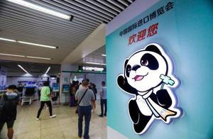 """地铁车厢也要""""静音""""了!12月1日起上海地铁""""使用电子设备时禁止外放声音"""""""
