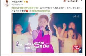 孙瑄阳是哪里人微博个人资料介绍 孙瑄阳唐老师在一起了吗