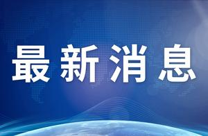 北京一确诊病例曾在昌发展万科广场购物 疾控已对现场环境采样