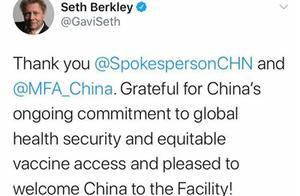 """国际观察:中国加入""""疫苗实施计划""""展现大国担当"""