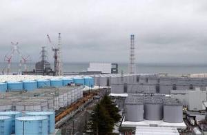 日本政府:核污水是否排入大海 推迟到11月之后再做决定