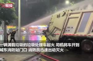 消防出警仅用20秒!网友:这就是中国速度