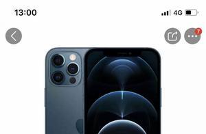 iPhone12预售火爆苹果官网被挤崩,电商首批机型售罄