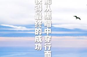 """""""双11""""期间预计日均快递业务量达4.9亿件;央行将发行2021熊猫纪念币一套丨财经早餐"""