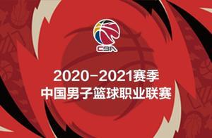 CBA第3轮综述:胡明轩9记三分助广东取胜 周琦41分难救主