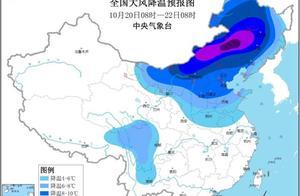 北方局地降温或超14℃ 东北将现雨转雪