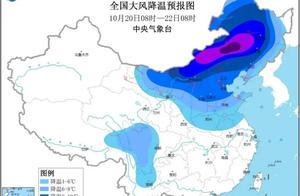 紧急提醒!8级阵风+雨雪,吉林省气温骤降,一秒入冬