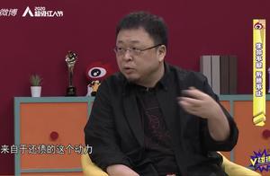 罗永浩回应做直播电商:动力来自于还债,运气好赶上了风口