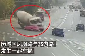 济南一水泥罐车侧翻压扁轿车,警方发布通报