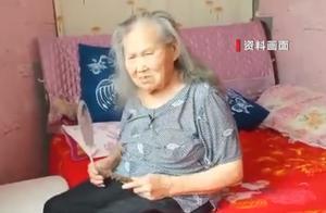 """""""湖南第一寿星""""去世享年127岁,她横跨了三个世纪"""