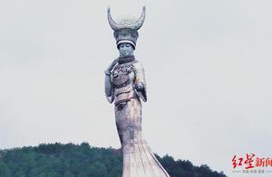 贵州一贫困县被指斥巨资建最大苗族女神雕塑 回应:为脱贫已暂停附属设施建设