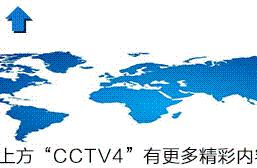 本土新增确诊42例,在河北、北京、黑龙江
