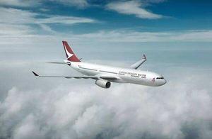国泰航空:国泰港龙将停止营运,集团整体削减8500个岗位