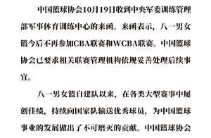 今日消费资讯:乐高和 adidas 达成长期合作关系、哈尔滨将在冬季全面回收共享单车