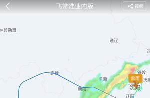 国航一北京飞往沈阳航班返航?实为短暂绕飞,已正常降落