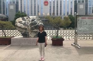 农妇任艳红获178万元国家赔偿 曾遭羁押8年两度被判死缓