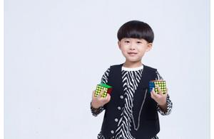 基因强大!易烊千玺弟弟易烊昱华创造魔方世界纪录,年仅7岁