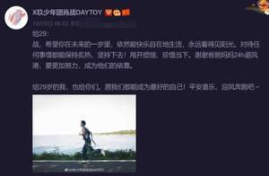 重庆警方澄清肖战粉丝川美事件 最新官方回应
